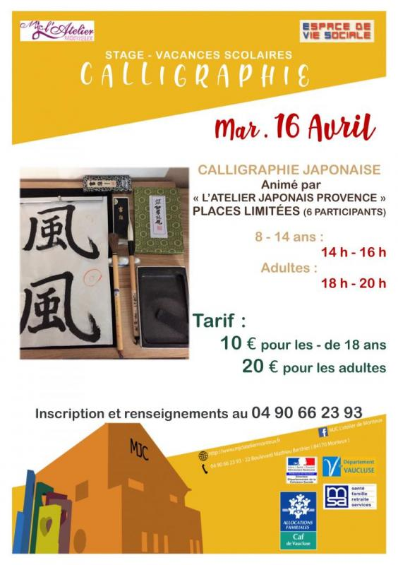 Stage caligraphie avr 19